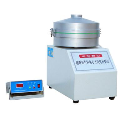 DCL-III型数控沥青混合料离