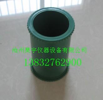 Φ50×100型混凝土电通量塑