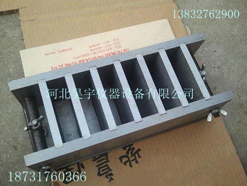 70×70×20六联保温砂浆试模