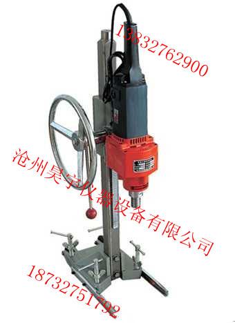 HZ-15型电动混凝土钻孔取芯
