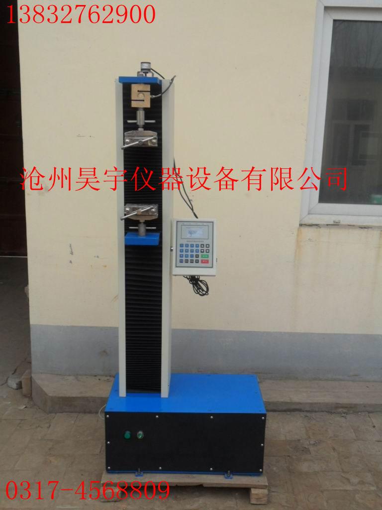 DL-5000型数显式电子拉力试