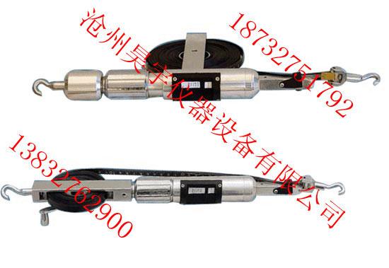 JSS30A型数显隧道收敛仪,数