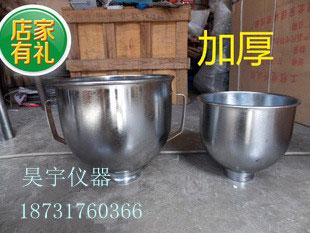 水泥净浆搅拌锅,不锈钢搅