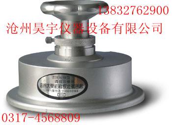 Z01B-II型土工布圆盘取样器