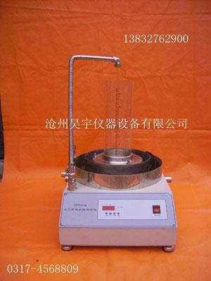 YT-020型土工布透水性测定