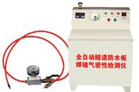 DQM-2型电动针式隧道防水板