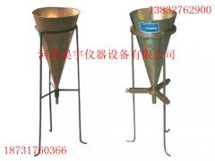 SJ-B型CA砂浆流动度测定仪