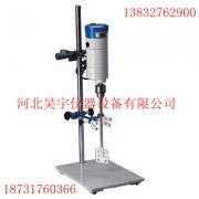 CDJ-2型CA砂浆电动轻型搅拌