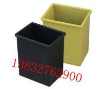 水泥试块黑色塑料养护盒