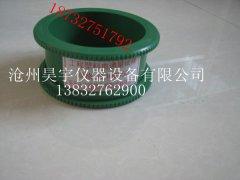 φ100×50塑料混凝土氯离子