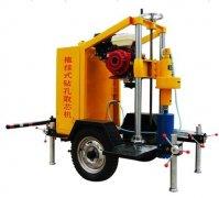 HZ-20型拖挂式混凝土路面钻