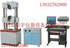 WAW-1000B型微机控制电液伺