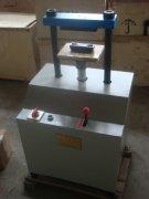 ZS-19型电动液压防水卷材冲