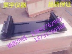 LZY-3型威廉希尔手机版透水路面板抗
