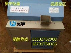SYJ-5型水泥压浆剂高速搅拌