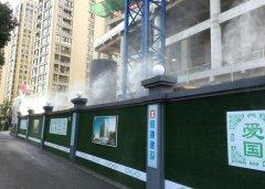 工地围挡喷雾降尘系统 工
