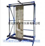 隔墙板吊挂力试验装置