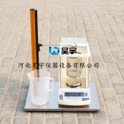 TFL-3型土壤比重浮力仪 土